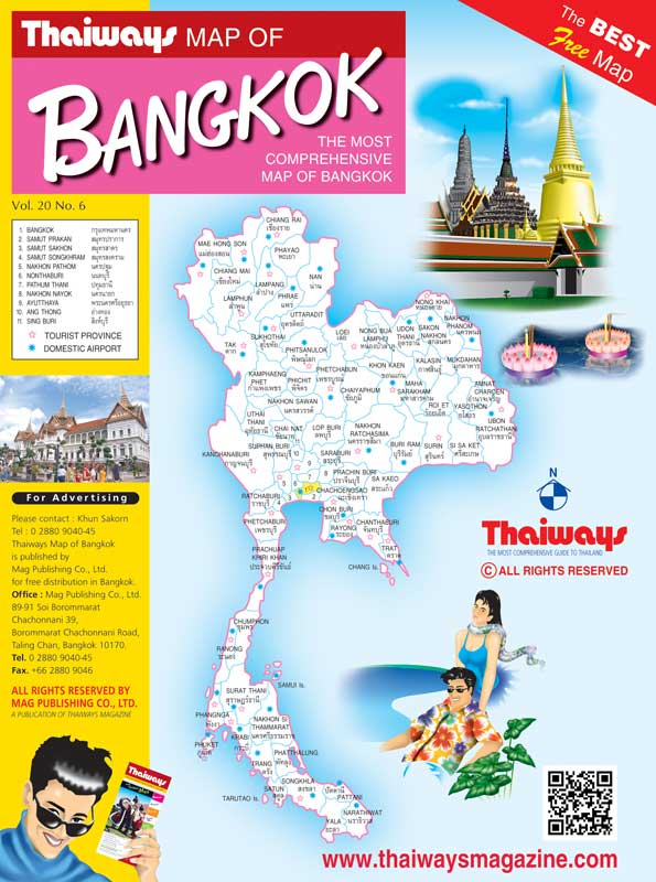 Bangkok-map-cover