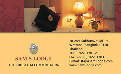 card_sams_lodge